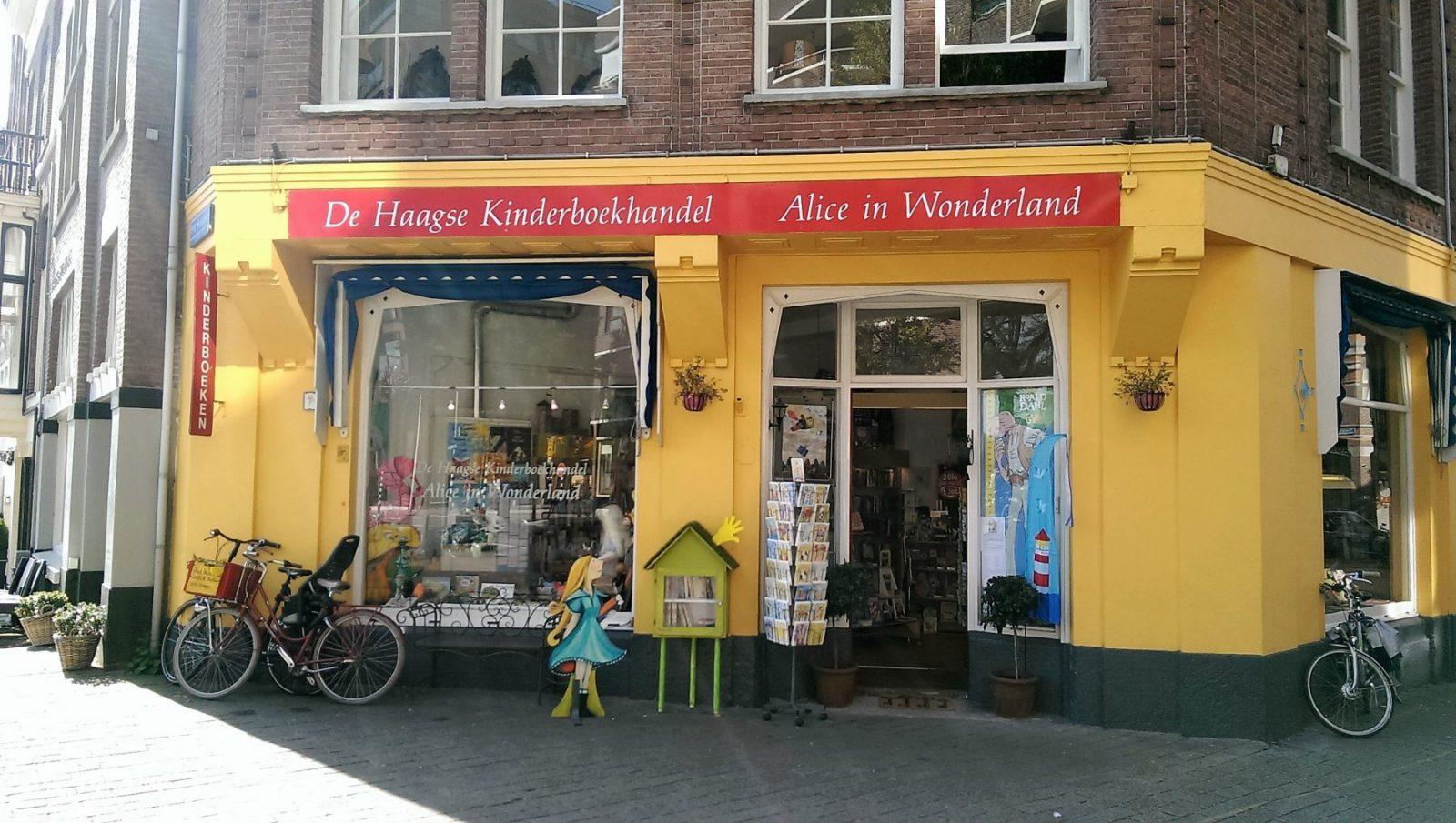 Alice in Wonderland entree
