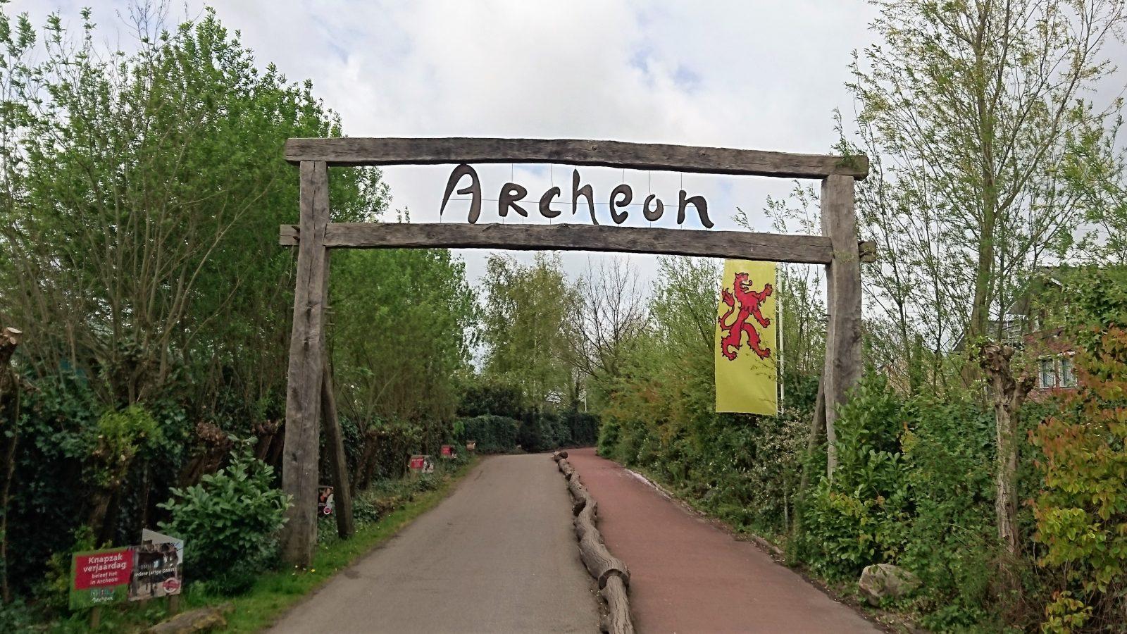 Archeon toegangspoort