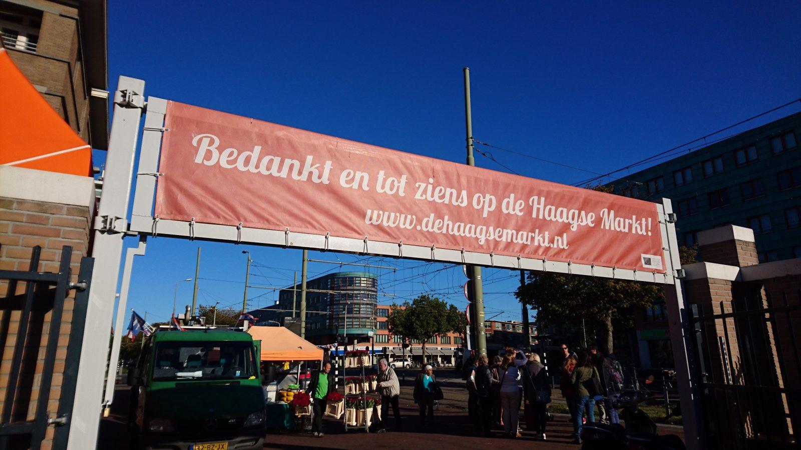 Haagse Markt (7)