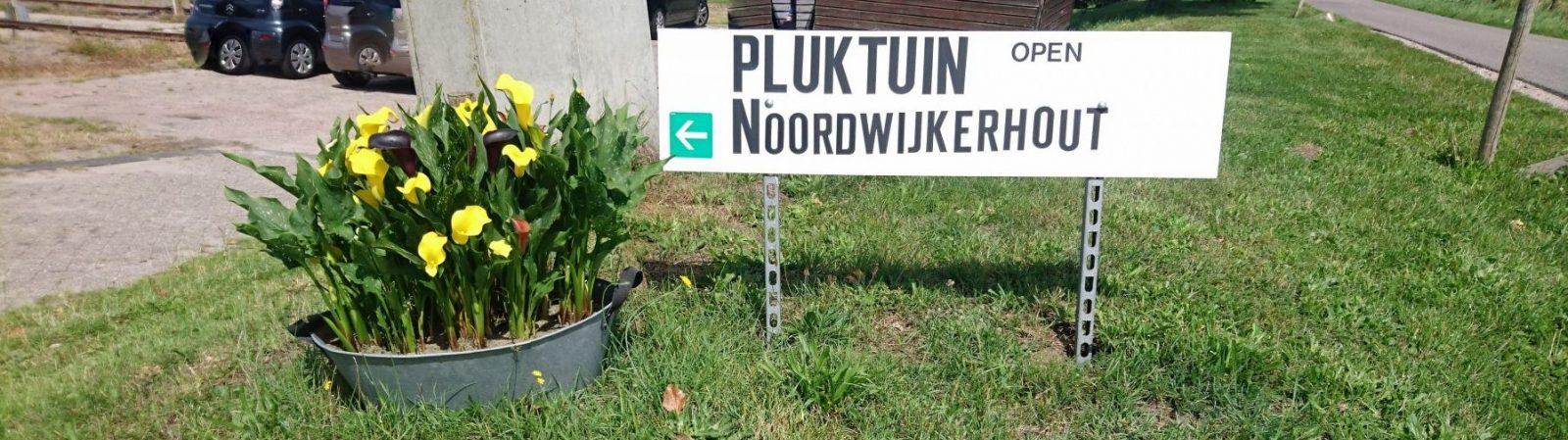 Pluktuin Noordwijkerhout
