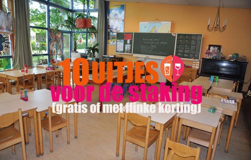 Leeg klaslokaal (3)