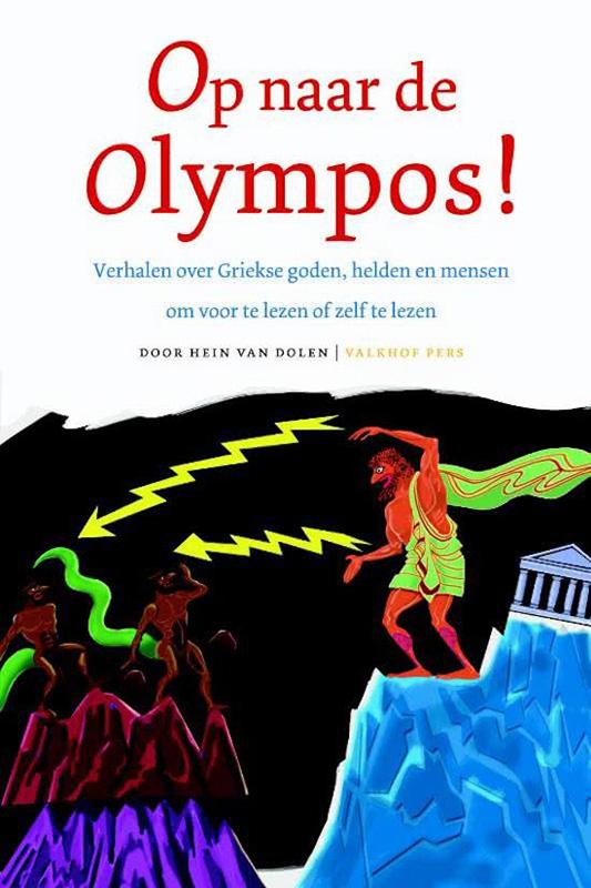 weekend 3 en 4 februari Olympus