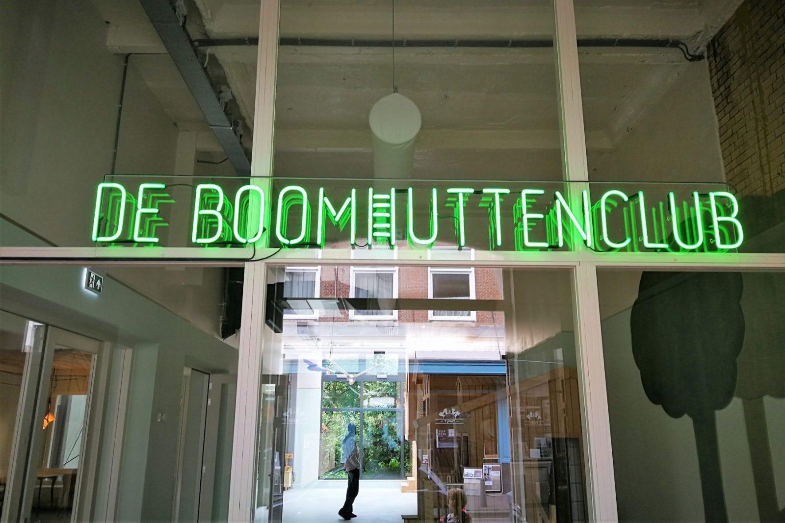 Boomhuttenclub